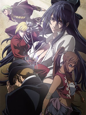Tatakau Shisho: The Book of Bantorra 27/27 [Sub Esp][MEGA]