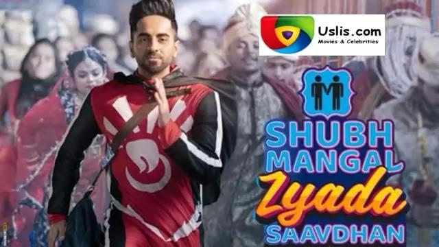 Shubh Mangal Zyada Saavdhan movie - Ayushmann Khurrana