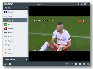 Скачать ComboPlayer - программу для прослушивания радио на компьютере