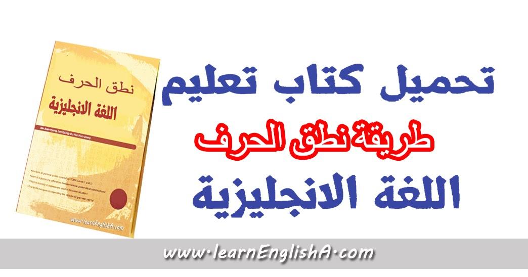 افضل كتاب قواعد اللغة الانجليزية