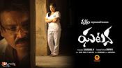 Ghatana Movie Posters-thumbnail-10