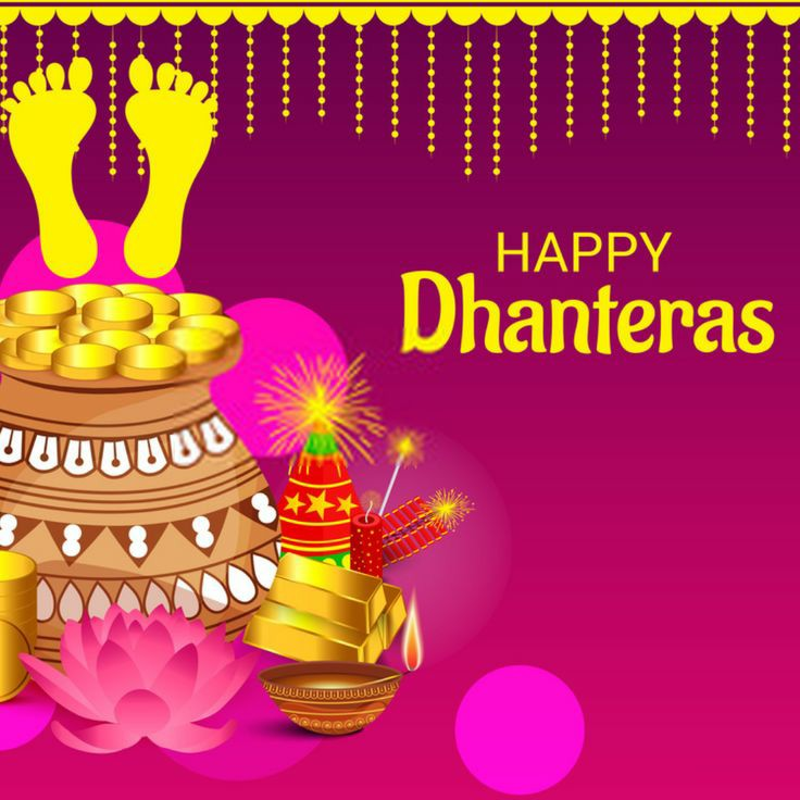 Happy Dhanteras pictures