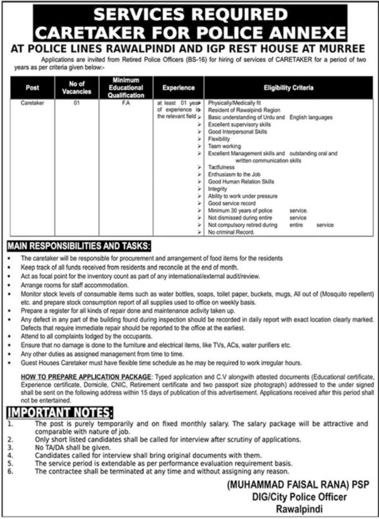 Punjab Police Jobs 2019 for Caretaker for Police Annexe