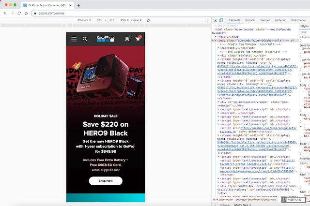 【辦公室雜技】如何用 Chrome 瀏覽器,來做網頁長截圖? - 切換到適合的行動裝置,請再執行一次擷取指令