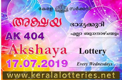 KeralaLotteries.net, akshaya today result: 17-07-2019 Akshaya lottery ak-404, kerala lottery result 17-07-2019, akshaya lottery results, kerala lottery result today akshaya, akshaya lottery result, kerala lottery result akshaya today, kerala lottery akshaya today result, akshaya kerala lottery result, akshaya lottery ak.404 results 17-07-2019, akshaya lottery ak 404, live akshaya lottery ak-404, akshaya lottery, kerala lottery today result akshaya, akshaya lottery (ak-404) 17/07/2019, today akshaya lottery result, akshaya lottery today result, akshaya lottery results today, today kerala lottery result akshaya, kerala lottery results today akshaya 17 07 19, akshaya lottery today, today lottery result akshaya 17-07-19, akshaya lottery result today 17.07.2019, kerala lottery result live, kerala lottery bumper result, kerala lottery result yesterday, kerala lottery result today, kerala online lottery results, kerala lottery draw, kerala lottery results, kerala state lottery today, kerala lottare, kerala lottery result, lottery today, kerala lottery today draw result, kerala lottery online purchase, kerala lottery, kl result,  yesterday lottery results, lotteries results, keralalotteries, kerala lottery, keralalotteryresult, kerala lottery result, kerala lottery result live, kerala lottery today, kerala lottery result today, kerala lottery results today, today kerala lottery result, kerala lottery ticket pictures, kerala samsthana bhagyakuri,