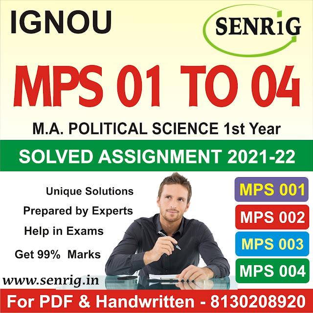 MPS Handwritten Assignment 2021-22