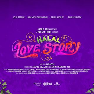 halal love story, halal love story malayalam movie, mallurelease