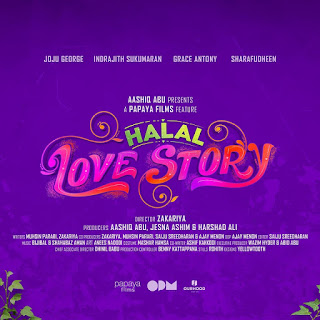 halal love story, halal love story full movie, halal love story song, mallurelease