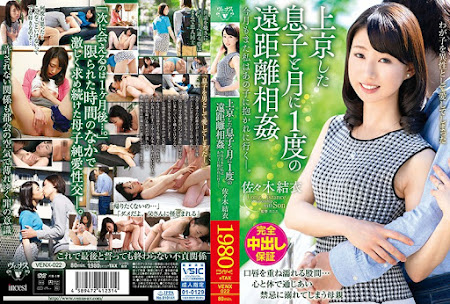 FSDSS-202 | 中文字幕 – 緊縛NTR 上司緊縛性愛墮落的結婚第3年美人部下 吉高寧寧