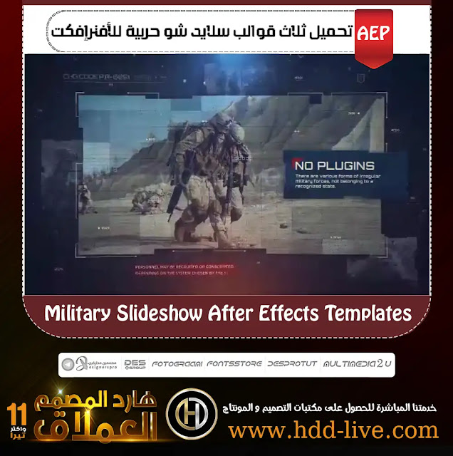 Military Slideshow After Effects Templates