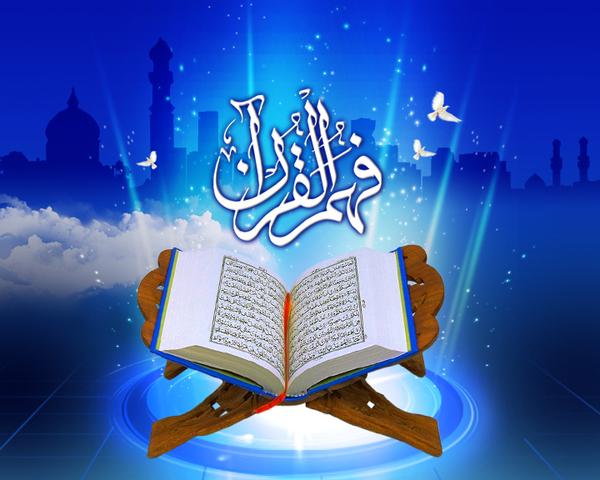keajaiban matematika dalam qur'an