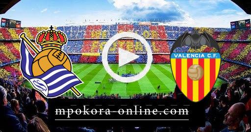 مشاهدة مباراة فالنسيا وريال سوسيداد بث مباشر كورة اون لاين 11-04-2021 الدوري الإسباني