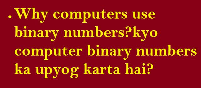Why computers use binary numberskyo computer binary numbers ka upyog karta hai