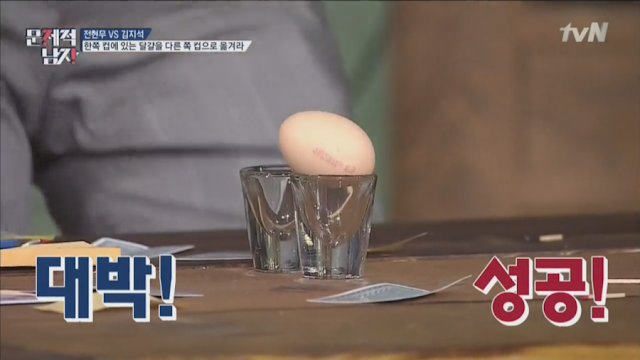 problematic men questions ep 8 egg