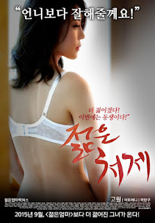 Download Film Young Lady (2015) Subtitle Indonesia