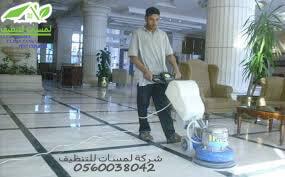أفضل شركة تنظيف بجدة , هدفنا دقة العمل