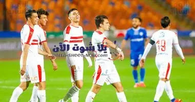 التشكيل الموقع لنادي الزمالك امام اسوان الدوري المصري