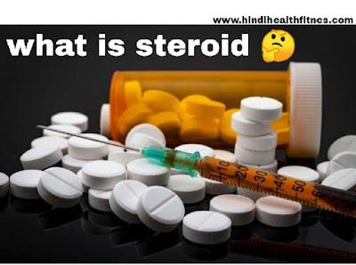 स्टेरॉईड का इस्तेमाल और साइड इफेक्ट्स steroids uses and side effects