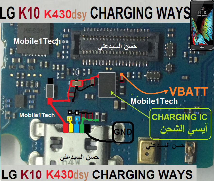 Lg K10 K430dsy Solutions