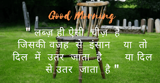 good morning msg to bf