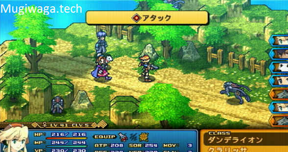 Wild-arms-xf-ppsspp