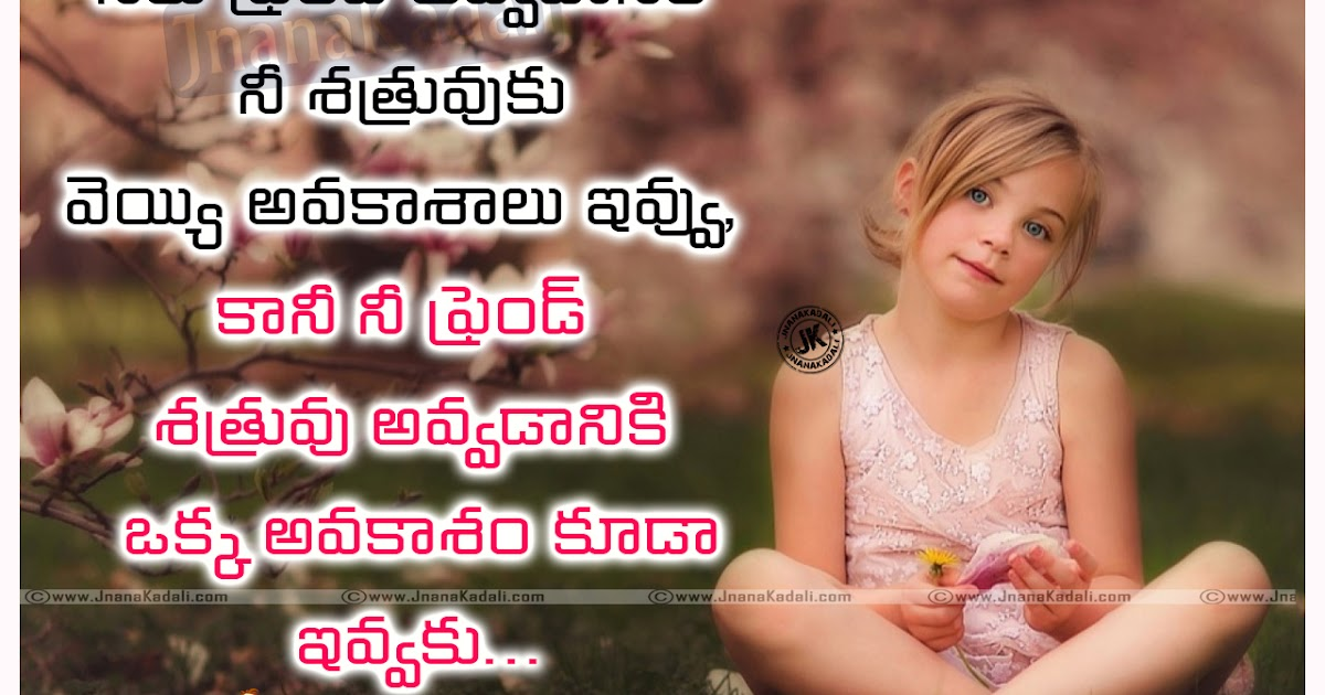 alone sad friendship quotes heart touching loneliness