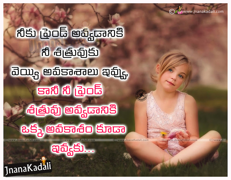 TELUGU QUOTES OCEAN Google Awesome Sad Quotes About Love In Telugu
