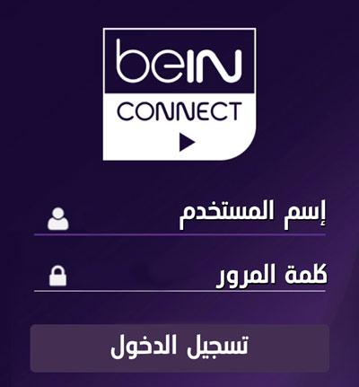 تطبيق beIN Connect