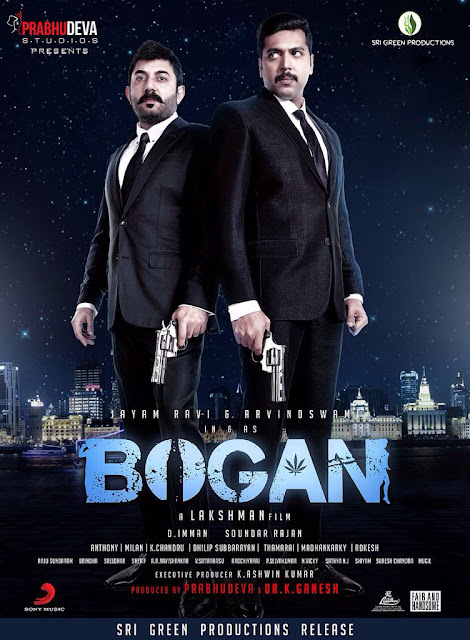 Bogan movie teaser