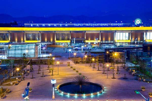 Sân bay Tùng Sơn (Songshan Airport)