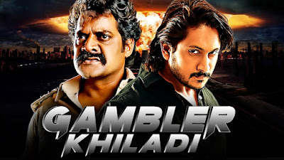 Gambler Khiladi 2018 Hindi Dubbed WEBRip 480p 350Mb x264 world4ufree.vip , South indian movie Gambler Khiladi 2018 hindi dubbed world4ufree.vip 480p hdrip webrip dvdrip 400mb brrip bluray small size compressed free download or watch online at world4ufree.vip