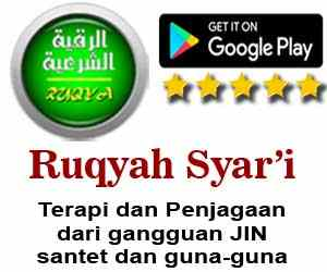 Ruqyah syar'i MP3