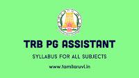PG TRB General Knowledge Syllabus 2021