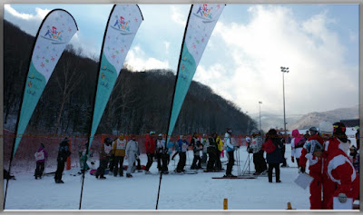 Ski Festival In Gangwon, South Korea
