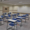 www.seuguara.com.br/Ministério da Educação/ensino/pandemia/