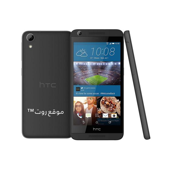 روت نهائي لهاتف HTC Desire 626S 0PM92 حصرياً