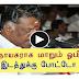 Sasikala Natarajan Cabinet member's | TAMIL NEWS