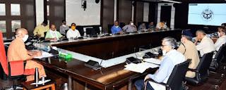 संवाददाता, Journalist Anil Prabhakar.                                                                                               www.upviral24.in       मुख्यमंत्री योगी ने एनसीआर जनपदों में आवागमन पर पूरी सतर्कता रखने के दिए निर्देश