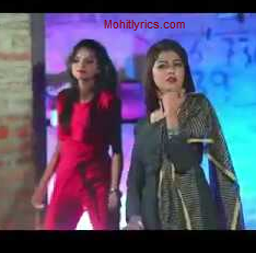 Khatak Teri Lyrics – Aman Lajwana, Renuka Panwar