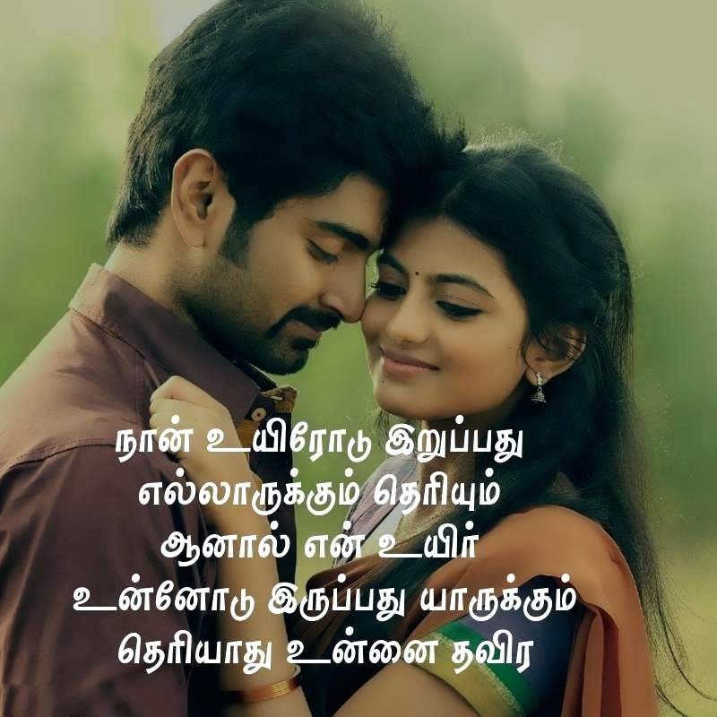Whatsapp Dp In Tamil Tamil Whatsapp Dp Whatsapp Dp Images In Tamil Movies Get all whatsapp dp in tamil very quick and easy way. whatsapp dp images in tamil movies