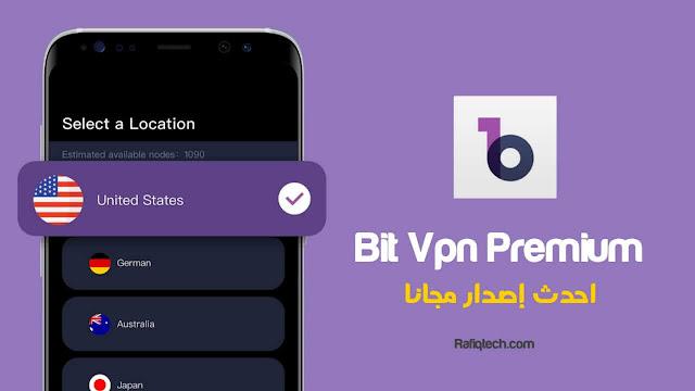 تحميل  BitVPN Premium APK- أحدث إصدار لنظام الأندرويد