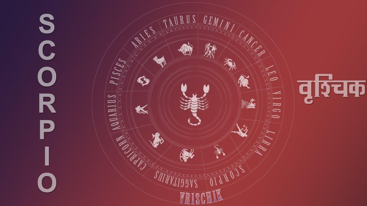 SCORPI Horoscope Check Gobtech