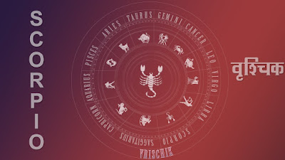 SCORPIO Horoscope Gobtech