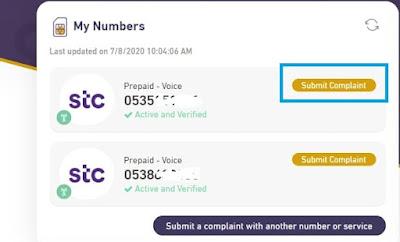 Report Unknow Sims to Telecom Operators online Via CITC