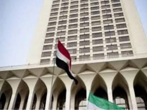 مصر تُعرب عن إدانتها لاستهداف مقر سفارة السعودية في لاهاي