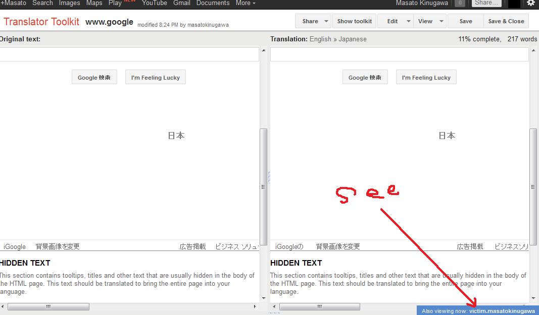 Masato Kinugawa Security Blog: Google Translator Toolkitに