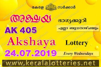 KeralaLotteries.net, akshaya today result: 24-07-2019 Akshaya lottery ak-405, kerala lottery result 24-07-2019, akshaya lottery results, kerala lottery result today akshaya, akshaya lottery result, kerala lottery result akshaya today, kerala lottery akshaya today result, akshaya kerala lottery result, akshaya lottery ak.405 results 24-07-2019, akshaya lottery ak 405, live akshaya lottery ak-405, akshaya lottery, kerala lottery today result akshaya, akshaya lottery (ak-405) 24/07/2019, today akshaya lottery result, akshaya lottery today result, akshaya lottery results today, today kerala lottery result akshaya, kerala lottery results today akshaya 24 07 19, akshaya lottery today, today lottery result akshaya 24-07-19, akshaya lottery result today 24.07.2019, kerala lottery result live, kerala lottery bumper result, kerala lottery result yesterday, kerala lottery result today, kerala online lottery results, kerala lottery draw, kerala lottery results, kerala state lottery today, kerala lottare, kerala lottery result, lottery today, kerala lottery today draw result, kerala lottery online purchase, kerala lottery, kl result,  yesterday lottery results, lotteries results, keralalotteries, kerala lottery, keralalotteryresult, kerala lottery result, kerala lottery result live, kerala lottery today, kerala lottery result today, kerala lottery results today, today kerala lottery result, kerala lottery ticket pictures, kerala samsthana bhagyakuri,