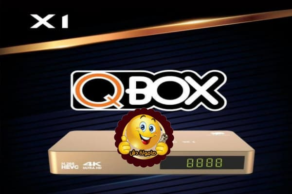 مراجعة رسيفر كيوبوكس اكس وان qbox x1 الجديد بنظام الاندرويد من ستارنت
