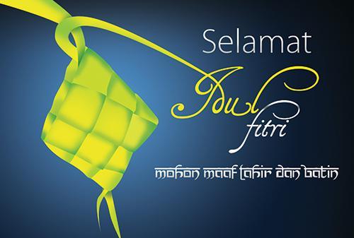 Download Stiker Gambar Ucapan Selamat Hari Raya lebaran Idul Fitri 1439 H 2017