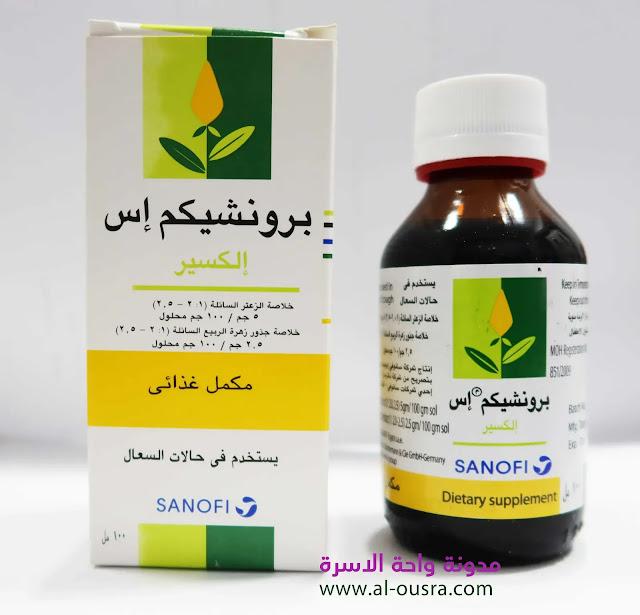 افضل دواء كحه للاطفال - آمن وصحي يقضي على الكحة نهائيا